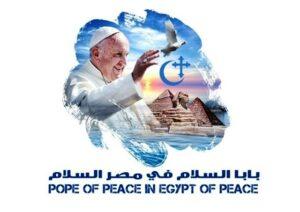 Logo kunjungan Paus Fransiskus ke Mesir. (Radio Vatikan)